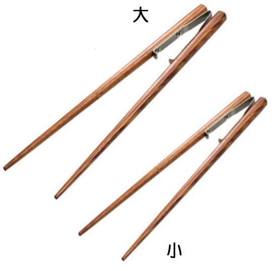 ピンセット状箸